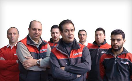 rgs-team